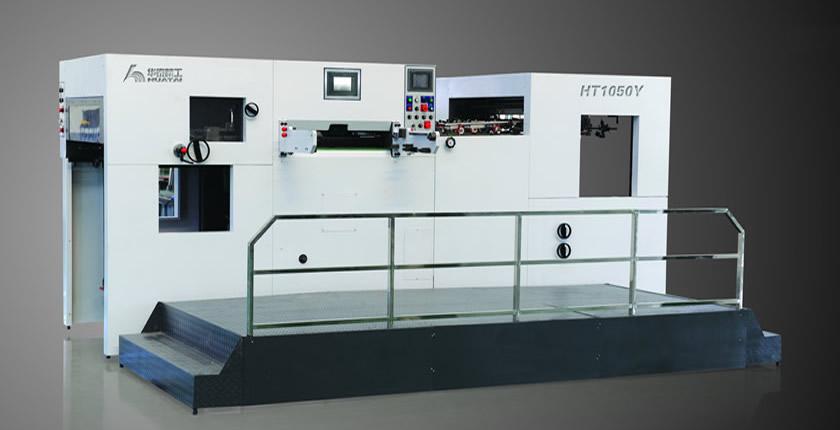 HT1050Y自动模切压纹机